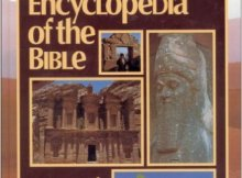 Bible Encyclopedia